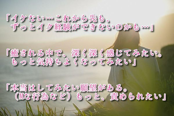 広島の女性用性感マッサージ13