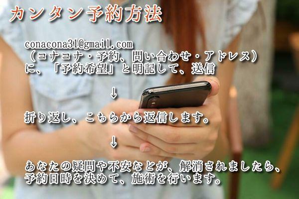 広島の女性用性感マッサージ7